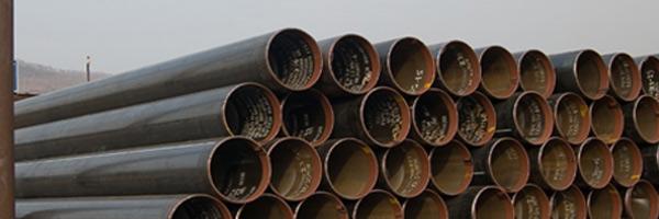 MS Pipe | Mild Steel Pipe